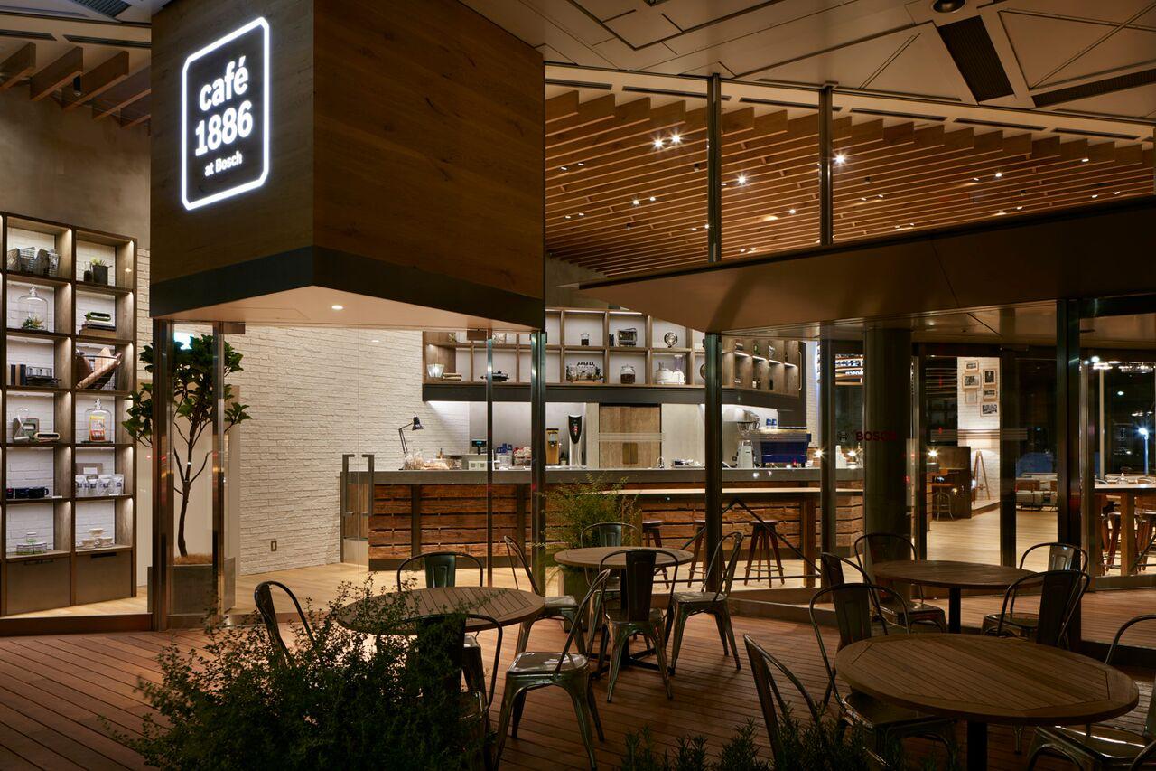 Bosch Cafe inside