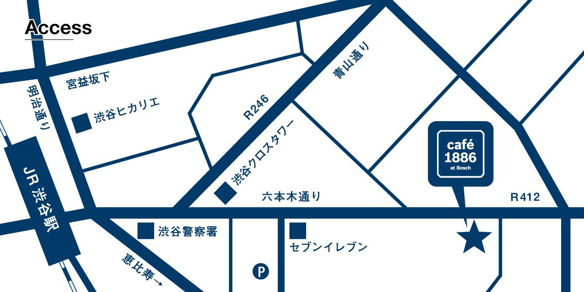 Bosch Cafe Map